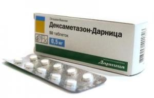 Дексаметазон-Дарница таблетки